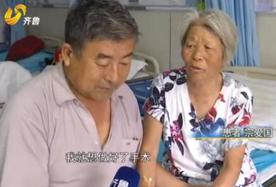 幸福黄手环:潍坊患者求医无门 找到医院